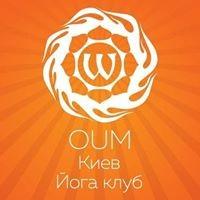 Клуб Oum Kiev