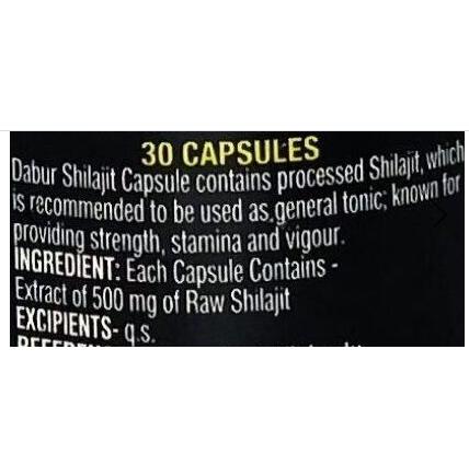 Шиладжит Дабур Индийское мумие ( Shilajit) Dabur, 30капс.