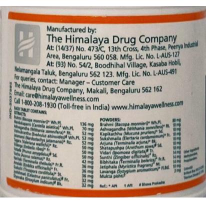 Ментат Хималая Mentat Himalaya